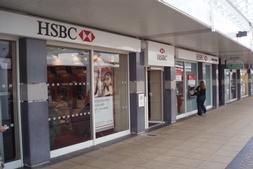 Yate Shopping Centre - HSBC